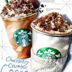 冬の新作♡食感楽しむチョコレートドリンク